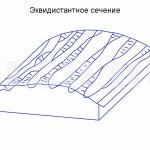 Эквидистантное сечение :: Сечение реальной поверхности
