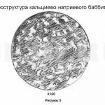 Баббиты :: Микроструктура кальциево-натриевого баббита