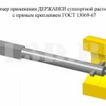 Державка суппортная расточная с прямым креплением резца ГОСТ 13089–67 :: Пример применения