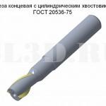 Фреза ГОСТ 20536-75 :: Фреза концевая диаметром от 10 до 20 мм с цилиндрическим хвостовиком, оснащенная винтовыми твердосплавными пластинами