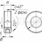 Штурвальная гайка :: Круглая гайка с радиальными резьбовыми отверстиями на внешней цилиндрической поверхности для ввинчивания рукояток
