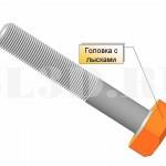 Головка с лысками :: Круглая головка (болта или винта) с плоскими срезами на цилиндрической поверхности под гаечный ключ