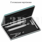 Готовальня чертёжная :: Набор чертёжных инструментов в специальном футляре