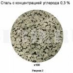 Доэвтектоидная сталь :: Чем выше концентрация углерода, тем меньшая площадь в поле зрения микроструктуры будет приходиться на долю феррита и большая - на долю перлита