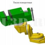 Тиски поворотные :: Тиски, которые имеют возможность поворачивать закрепленную на них заготовку в различных плоскостях