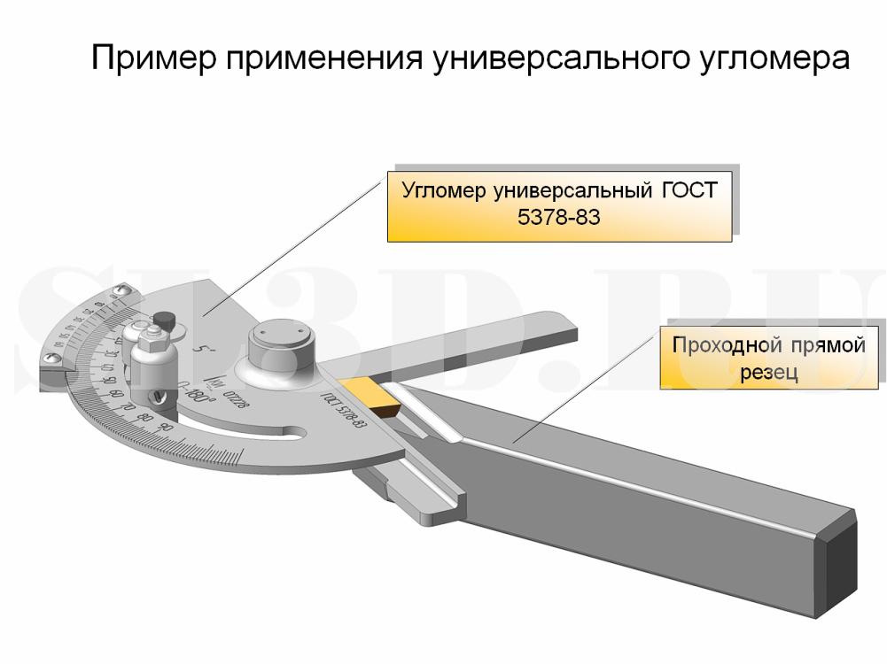 Как сделать угломерный инструмент