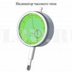 Индикатор часового типа :: Измерительный инструмент